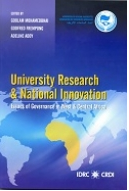 University Research & National Innovation