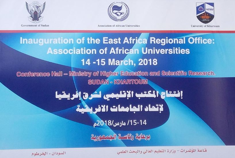 Aau East Africa Regional Office Launched In Sudan Association Of African Universities